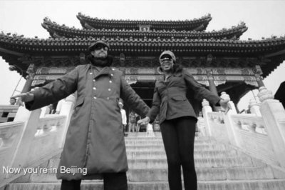 Beijing State of Mind