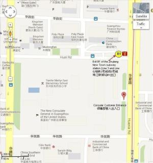 New U.S. Consulate in Guangzhou map