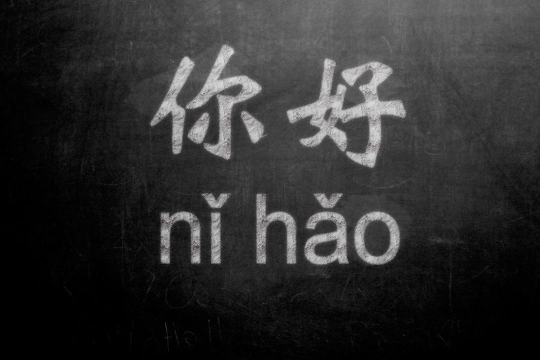 survival-chinese-chalkboard