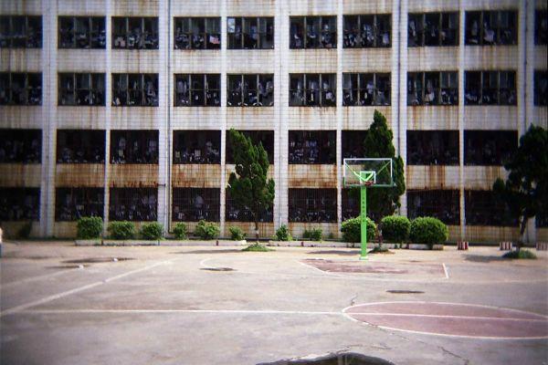 qc-basketball-web