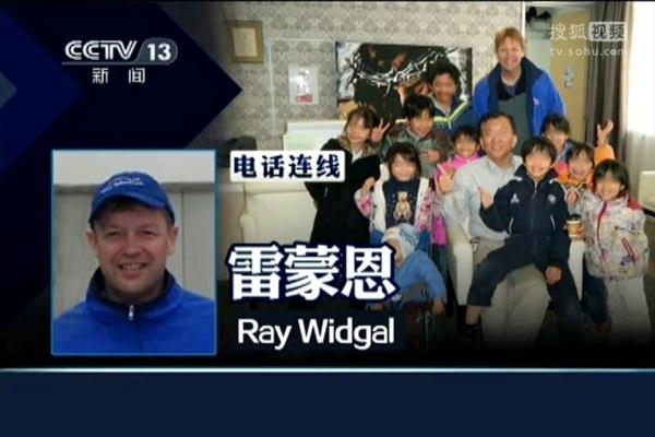 ray-wigdal-cctv13-01