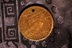 Paulownia 1 sen - Chinese Coin