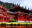 japon-viajesporelmundo