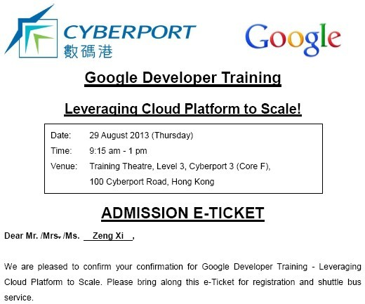 google_training