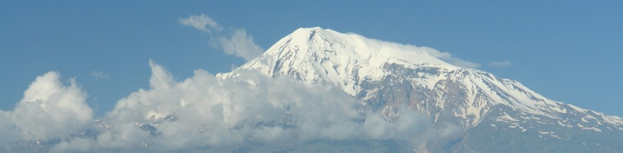 cropped-Armenien07_11612.jpg