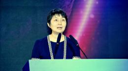 Ms. Wang Zhiqin, vice president of CAICT