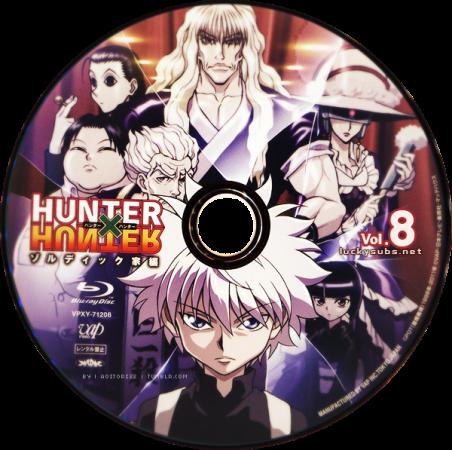 {تحميل !MST-luckysubs] HunterXHunter Vol.08 Plus]