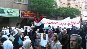 La protesta delle donne siriane