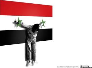 Amnesty International: campaign-against-torture-siria