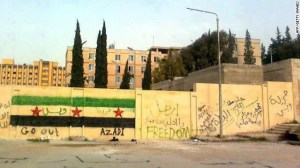 graffiti sui muri dell'università di Aleppo