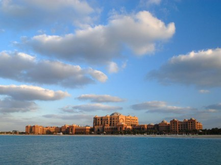 Emirates Palace - Ultimate Luxury in Abu Dhabi
