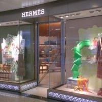 Hermès Baden Baden Shop & Flagship Store