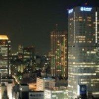 Tokio ist laut Mercer die teuerste Stadt der Welt