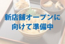 ②2016弁慶鮨秋旨丼イメージヨコ