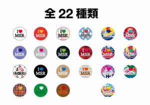 22種類ラインナップ