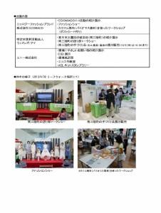 news_604_ページ_2