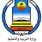 مدير عام التربية والتعليم بمنطقة حائل : قلة أعداد المرشدين يضاعف تراكمات الميدان