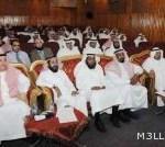 تعليم المدينة تستضيف لقاءً تعريفيا لجائزة الملك عبدالعزيز للجودة