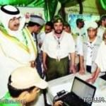 """وزير """"التربية"""": الكشافة السعودية تمثل الملك عبدالله في رسالة السلام"""