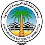 الكشافة العربية السعودية