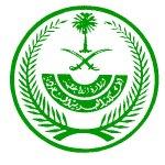وزارة-الداخلية14