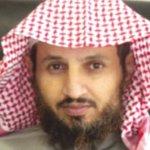 محمد آل الشيخ