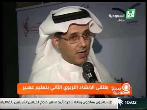 تغطية التلفزيون السعودي لملتقى الإنشاد الطلابي بتعليم عسير