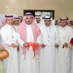 مدير جامعة الملك خالد (2)
