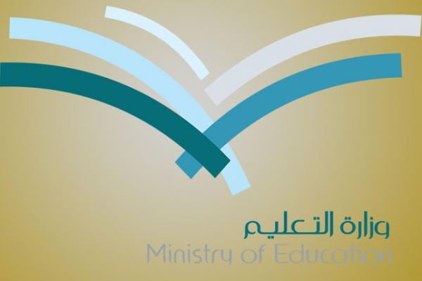 التعليم_2