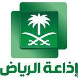 مدير-نشاط-الطلابي-بتعليم-محايل-ضيفاً-لإذاعة-الرياض-160