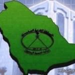 الخدمة المدنية تدعو (71) مواطنة لمراجعة بوابة التكامل الإلكترونية