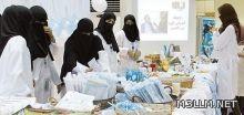 «تعليم مكة» ينظم برنامجا توعويا بـ«السكري»