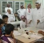 مركز الإشراف التربوي بشرق الرياض يقيم ورشة عمل بعنوان ( دور