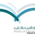 نائبة وزير التربية: لائحة جديدة للسلوك والمواظبة بالمدارس ..وندرس وثيقة للحضانات