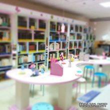 افتتاح مركز مصادر التعليم بالثانوية السادسة
