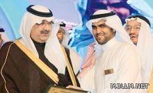 وزير التربية يكرم آل عجير