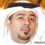 رخصة قائد تربوي أميركية لسعودي