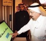 وزير التعليم العالي يزور الجامعة السعودية الإلكترونية ويدشن صحيفتها «جسر»
