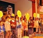 مدرسة وثلاث جمعيات خيرية يجمعون 60 يتيما بالشرقية