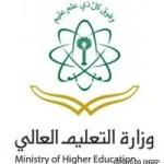 تخصيص مبلغ 250 ألف ريا ل لكل جامعة تستضيف بطولات دوري الجامعات