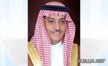 جامعة الملك سعود تناقش مشكلات التعليم العالي للفتيات في المملكة