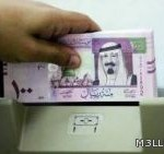 تعليم الرياض يودع 205 ألف ريال في حسابات ابناء وبنات المعلمات المتوفيات