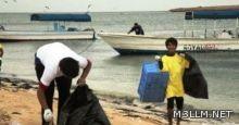 كشافة تعليم جازان تشارك في مسابقة نظافة الجزر البحرية