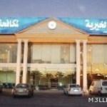 رصد مدخنين دون العاشرة بين الطلاب السعوديين في المنطقة الشرقية