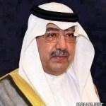 وزير التربية يرعى المنتدى الدولي للتعليم