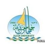 جامعة جازان تعلن عن وظائف شاغرة للمعيدين والمعيدات