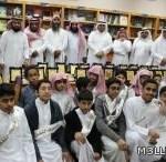 حفل تكريم الطلاب المتفوقين بمدرسة أبي عبيدة بن الجراح المتوسطة بالدمام