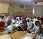 تعليم بني سعد يبحث عزوف وكلاء المدارس عن الإدارة