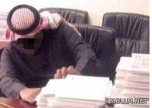 جامعات سعودية تتجه لاستخدام ورق من نوع خاص للحد من تزوير الشهادات