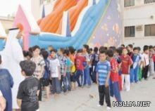 سقوط خمسة طلاب من لعبة هوائية في الأحساء